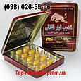 Bulls Genital - препарат для мощной эрекциию 12800 мг ., фото 4