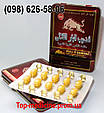 Bulls Genital - препарат для мощной эрекциию 12800 мг ., фото 3