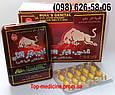 Bulls Genital - препарат для мощной эрекциию 12800 мг ., фото 2