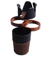 Стакан-Держатель в авто 5 в 1 CHANGE auto-Multi cup case