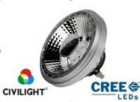 Светодиодная лампа AR111 KP09T25 HALED