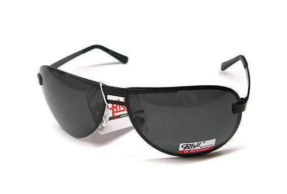 8cd9978cf632 Мужские очки солнцезащитные Avatar Crisli - Остров Сокровищ магазин  подарков, сувениров и украшений в Киеве
