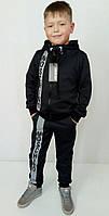 Стильный спортивный костюм Moschino для мальчиков от 122 до 170 см.рост, фото 1