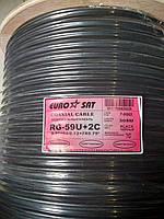 Кабель eurosat RG-59(0,6СU+64/0,12)+2x0,75мм CCA, диаметр 6,2+4,5мм,цвет чёрный,длина  305м