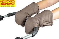 Муфта-рукавицы для рук на коляску (меланж коричневый)