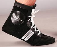 Боксерки,борцовки и самбетки (самбовки) - обувь для борьбы и самбо