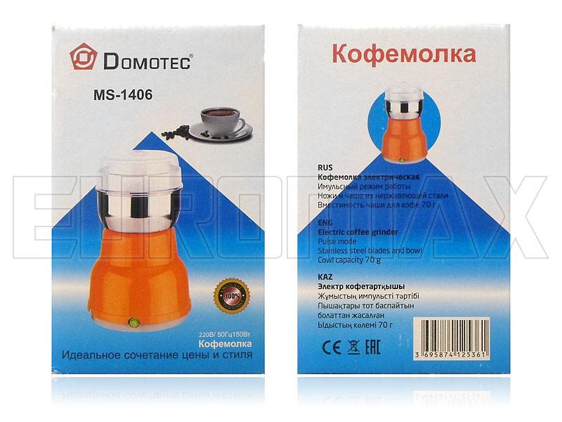 Кофемолка электрическая Domotec MS-1406