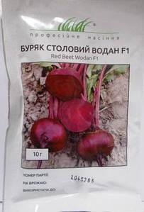 Буряк Водан 10г (Проф.насіння)