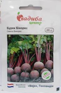 Буряк Бікорес 200н (Садиба)