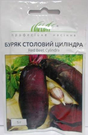 Буряк Циліндра 5 г (Проф насіння)