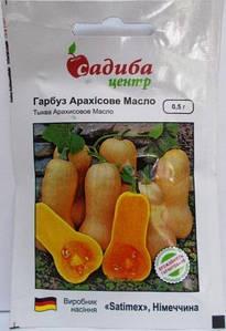 Гарбуз Арахісове Масло 0,5г  (Садиба)