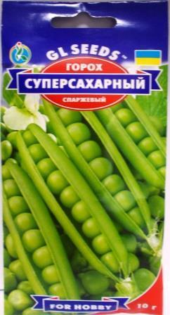 Горох Суперцукровий 10г (GL seeds)
