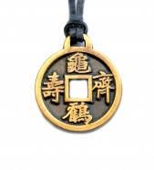 Амулет 08. Китайская монета счастья