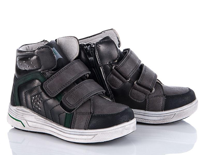 Модные детские ботинки для мальчика весна осень, 27-32