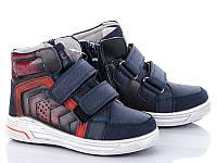 Демисезонные детские ботинки для мальчика, 27-32