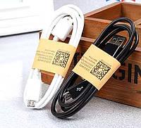 Кабель micro USB