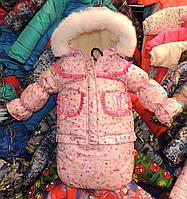 Детский зимний комбинезон Тройка-конверт 3 в 1 Розовая принцесса