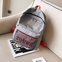 Серый детский рюкзак из ткани  1215