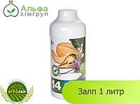 Инсектицид Залп 1л. Альфа Химгруп