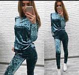 Велюровый костюм кофта бомпер + штаны велюр муар темно-синий, фото 7