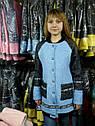Детская демисезонная куртка Бомбер на девочку Размеры 140 -152 Букле, тренд сезона Желтый, фото 3