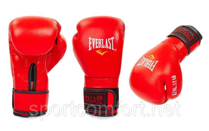 Перчатки для бокса Everlast King Star (натуральная кожа)  реплика