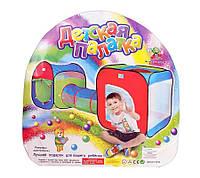 Детская игровая палатка 147
