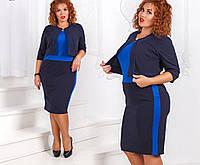 Платье трикотажное синее 21597