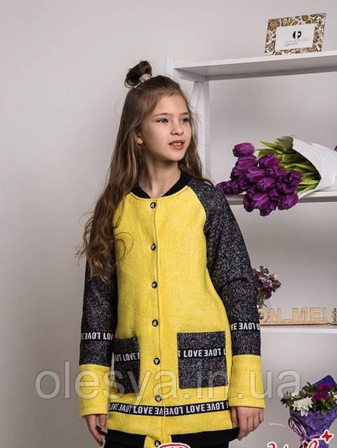 Детская демисезонная куртка Бомбер на девочку Размеры 140 -152 Букле, тренд сезона Желтый