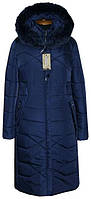 Зимнее женское пальто Украина интернет магазин