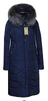 Зимнее женское пальто Украина интернет магазин с натуральным мехом