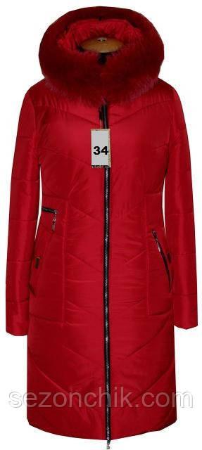 Новая коллекция женская куртка пуховик с капюшоном