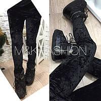 Бархатные Лосины штаны леггинсы велюр муар черный, фото 1