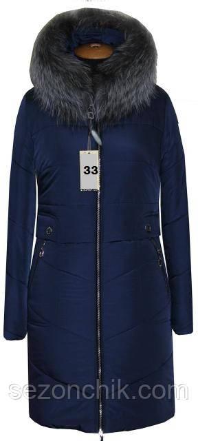 Пальто женское зимнее пуховик интернет магазин - Фабрика по пошиву верхней  детской одежды