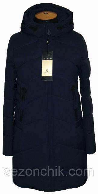 Зимняя куртка пуховик модная женская
