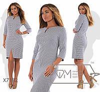 Платье-футляр приталенное из стрейч-жаккарда размер 48-56