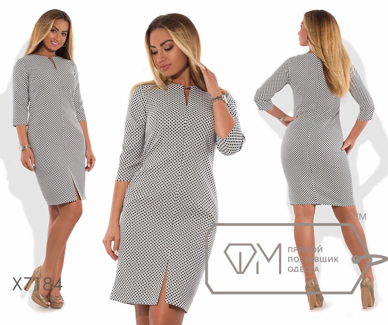 c1eec870fe611e2 Платье-футляр приталенное из стрейч-жаккарда размер 48-56 - Интернет-магазин