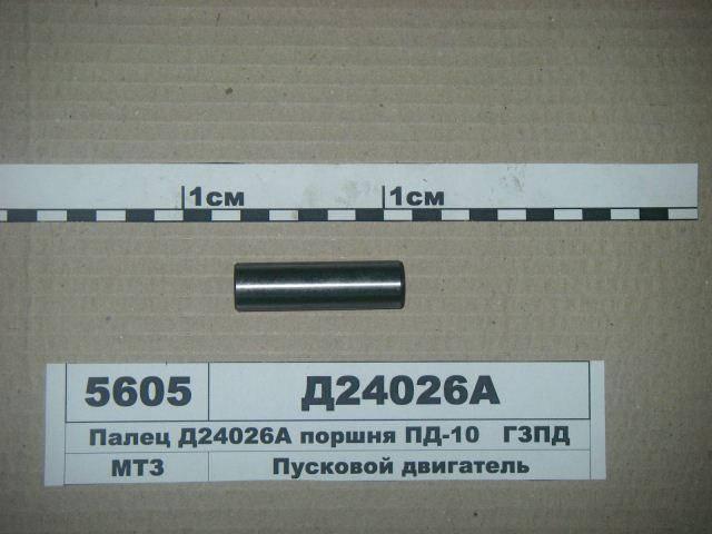 Поршневой палец ПД-10, фото 2