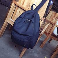 Спортивный рюкзак унисекс синий 1445