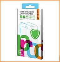 Защитное стекло 2.5D Pro-case для LG G5 SE H845 (Screen Protector 0,3 мм)