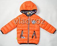 Детская двухсторонняя куртка ветровка на мальчика оранжевая 2-3 года