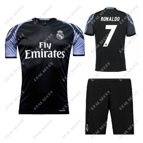 Футбольная форма детская Реал Мадрид Роналдо №7, резервная 2017