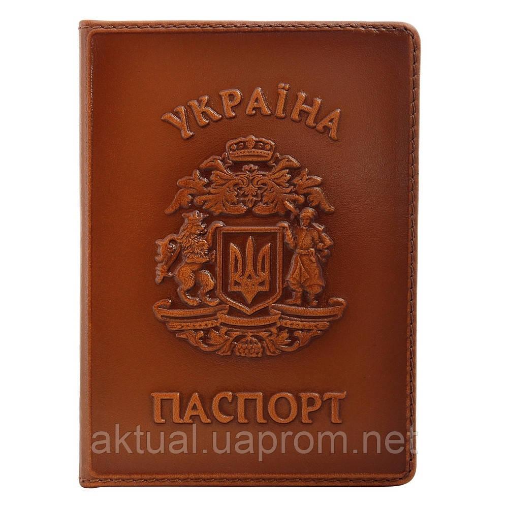 Обложка на паспорт Герб Украины кожа