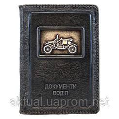 Обложка на документы водителя кожа