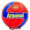 Мяч футбольный Arsenal FB-0047A-443 (№5, 5 сл., сшит вручную)