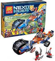 "Конструктор Lele 79306 Nexo Knight (аналог Lego 70319) ""Булава Грома Мэйси"", 217 дет"