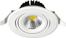 Світильник LED