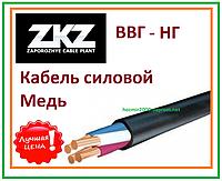 ВВГ НГ 4 х16 кабель силовой вводной