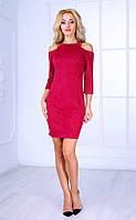 Женское платье с открытыми плечами и спиной (бордовое) Poliit № 8417