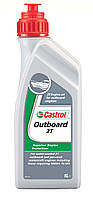 Масло моторное  CASTROL OUTBOARD 2T 1л